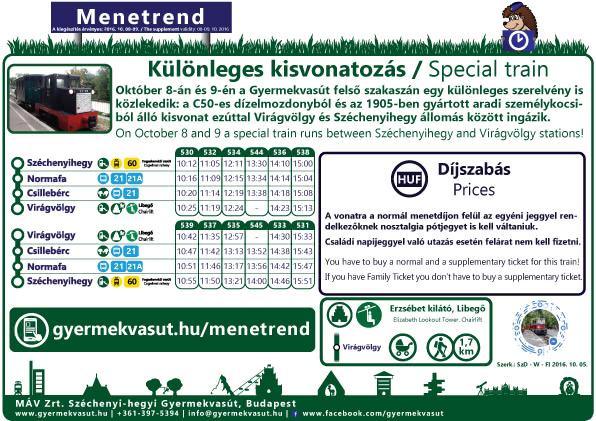 Különleges kisvonatozás a budapesti Gyermekvasúton!